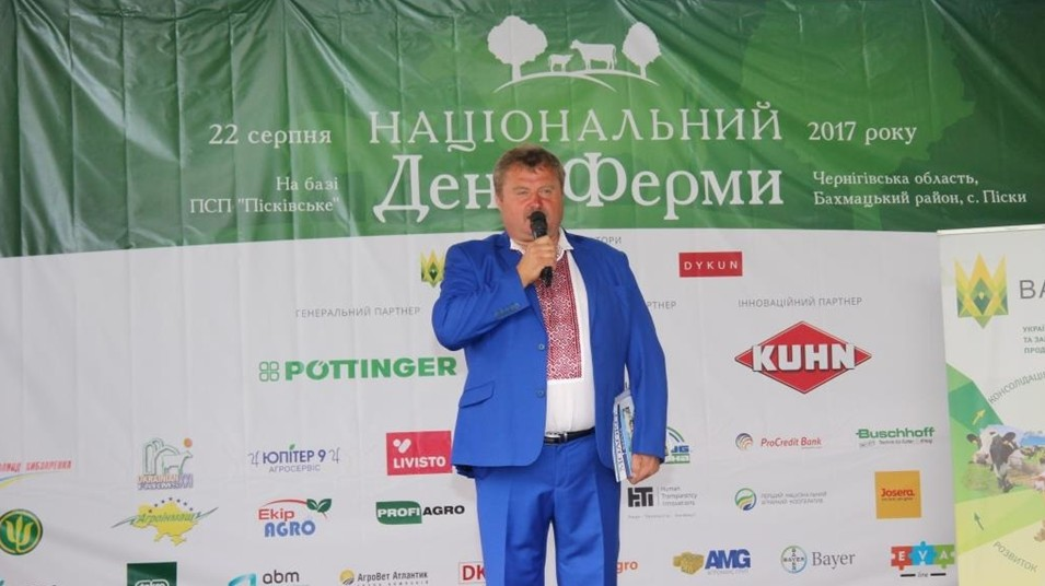 Farm day Ukraine 2017 2